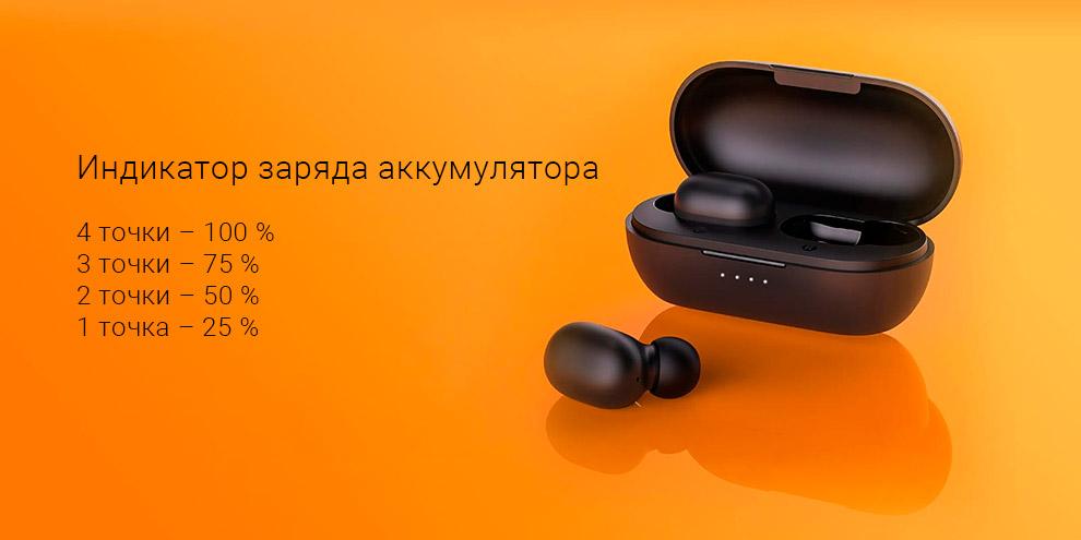 Беспроводные наушники Haylou GT1 Pro
