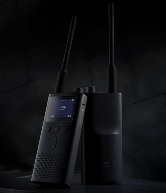 Xiaomi Mijia walkie-talkie 2